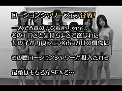 Japanese 6 Girl BJ and Bukkake Party (Uncensored)