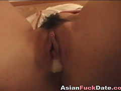 Japanese Creampie Pussy